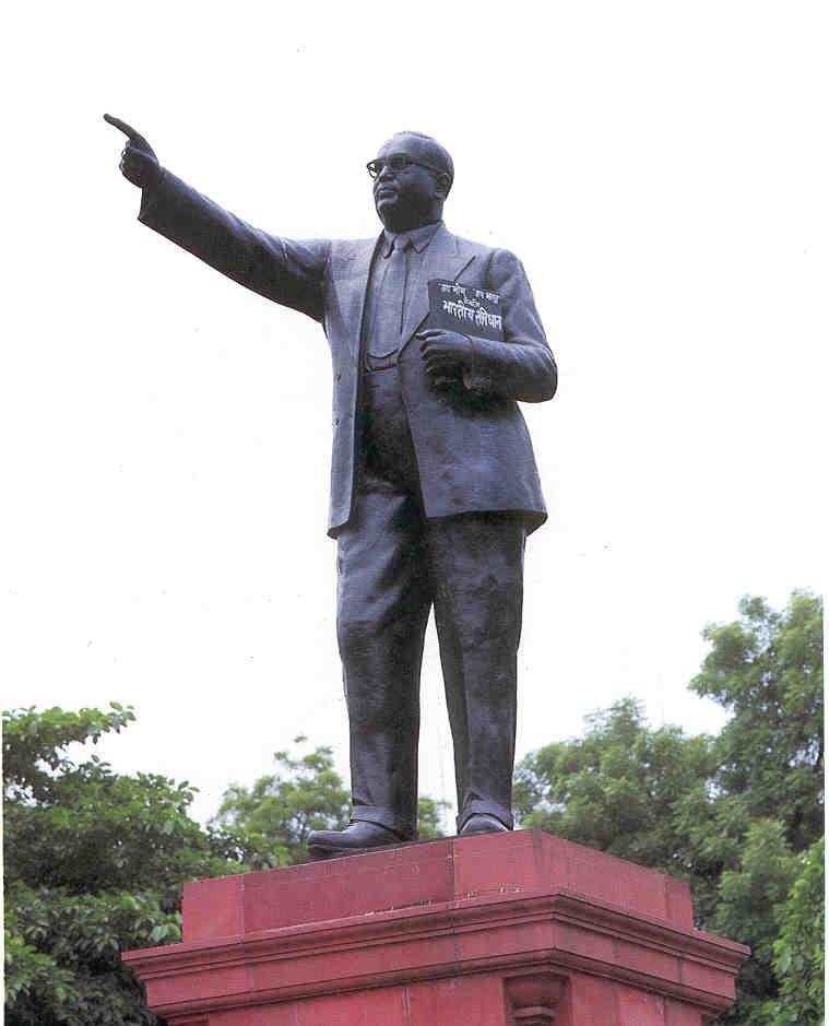 Dr B R Ambedkar's Gallery